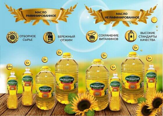 Подсолнечное масло в Санкт-Петербурге Продажа оптом с доставкой по Ленинградской области