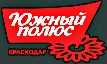 """Логотип ООО """"Южный полюс"""" город Кропоткин Краснодарский край"""