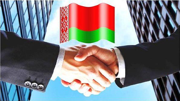 Импорт товара в Беларусь